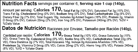 US FDA Linear Bilingual Nutrition Facts Label Template