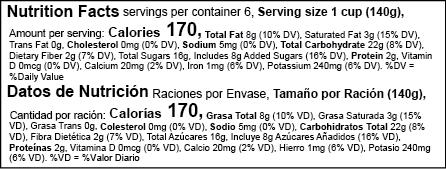US FDA Linear Bilingual Nutrition Facts Label Template